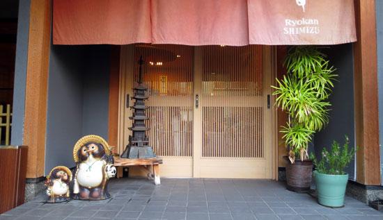 Ryokan Shimizu Kyoto